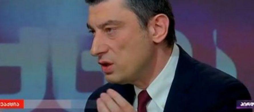 """""""ევრონიუსი"""" – გიორგი გახარია მთავრობის ერთ-ერთი ყველაზე პოპულარული წევრია, თუმცა მისი რეიტინგი ნაწილობრივ შეირყა"""