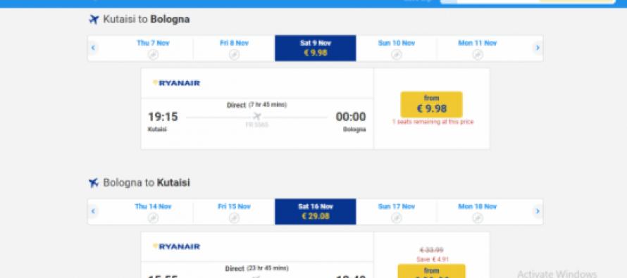 ქუთაისი-ბოლონიის რეისებს Ryanair-ი 9 ნოემბრიდან შეასრულებს, 1 გზის ფასი 10 ევროდან იწყება