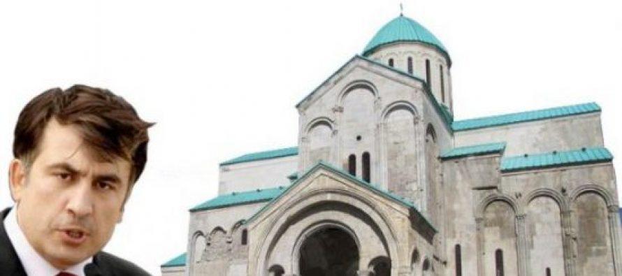 600 ეკლესია მაქვს აშენებული, მათ შორის ბაგრატის ტაძარი – მიხეილ სააკაშვილი