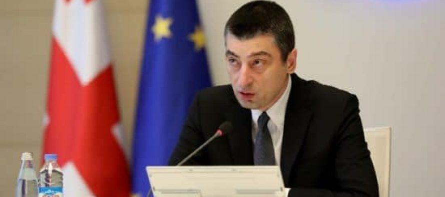 """გიორგი გახარია : """"თბილისის აბრეშუმის გზის ფორუმი"""" აზიასა და ევროპას შორის კავშირების გაღრმავების მნიშვნელოვანი შესაძლებლობაა"""