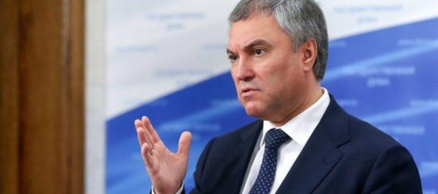რუსეთის დუმის სპიკერი: საქართველოს პრეზიდენტმა ბოდიში უნდა მოიხადოს