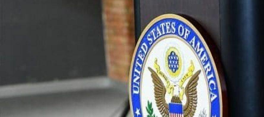 აშშ-ის კონგრესი საქართველოსთვის გამოყოფილი დახმარების 15 პროცენტს აჩერებს