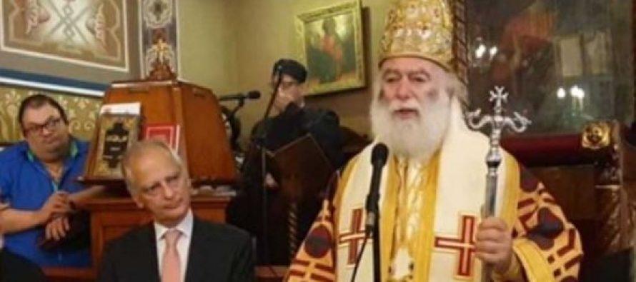 უკრაინის ეკლესიის ავტოკეფალია ალექსანდრიამაც აღიარა