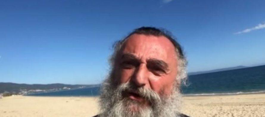 მიტროპოლიტი ნიკოლოზი მეუფე პეტრეს სისხლის სამართლებრივ დასჯაზე საუბრობს