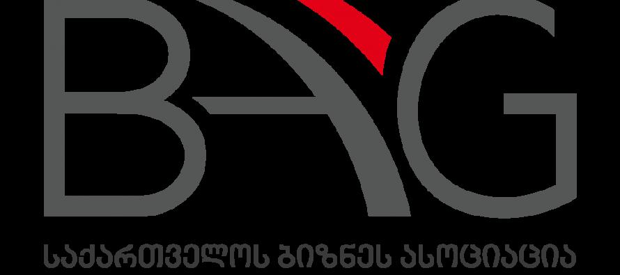 საქართველოს ბიზნეს ასოციაცია – ეროვნული ბანკის მიერ ბოლო პერიოდში მიღებული საბანკო რეგულაციები გადასახედია
