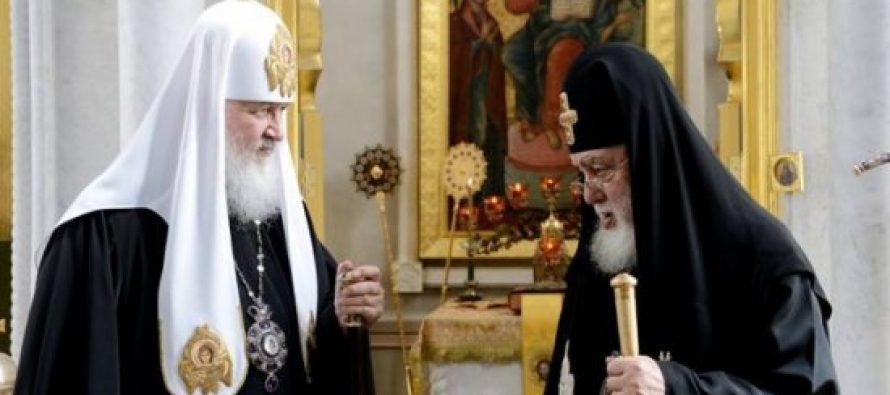 კირილმა ილია II-ს საქაღალდე დაუგდო და ხელი მოაწერინა არასასურველ დოკუმენტზე