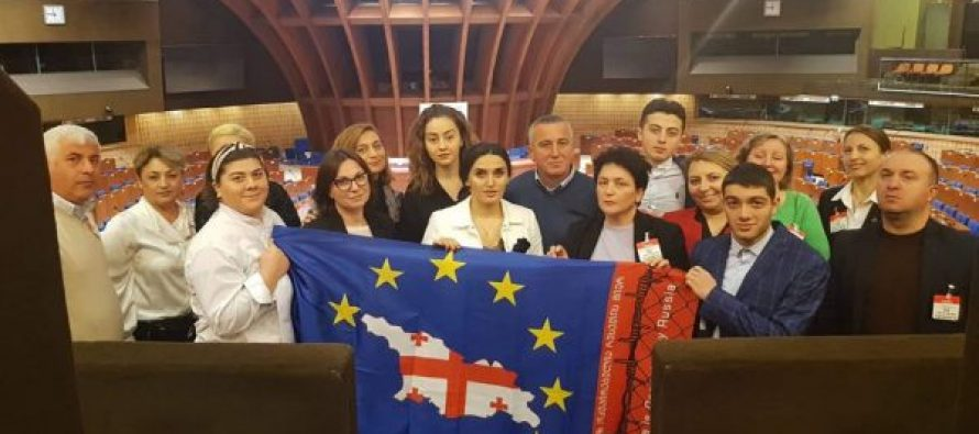 ევროპის აკადემიური ცენტრის დელეგაციის წევრებმა ევროპის უმაღლეს ორგანოებთან რუსეთის მცოცავი ოკუპაცია გააპროტესტეს