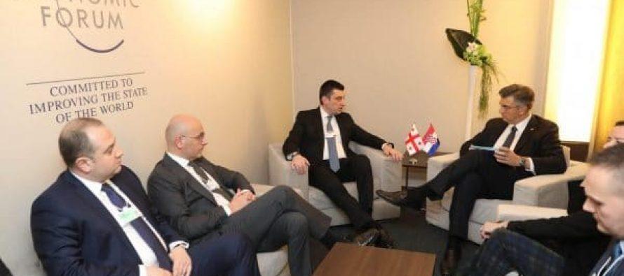"""გიორგი გახარიასთან შეხვედრას ხორვატიის პრემიერი """"ტვიტერში"""" ეხმაურება"""