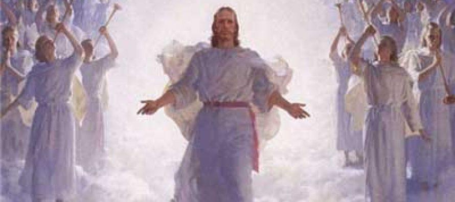 რას ნიშნავს უფლის მეორედ მოსვლა