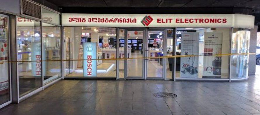 """ექსკლუზივი-""""ელიტ ელექტრონიკსის"""" სადგურის ფილიალი გაძარცვეს"""
