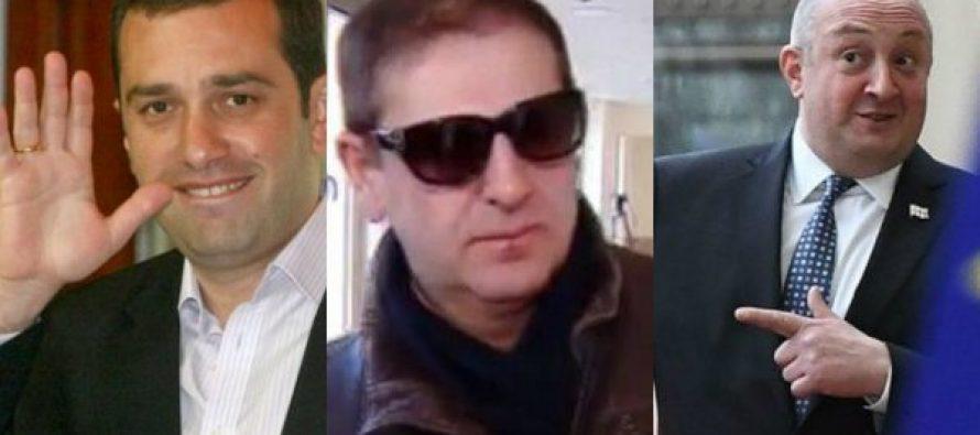 """""""ყველაფერი ახალი კარგად დავიწყებული ძველია""""-ქართულ პოლიტიკაში მალე რამდენიმე ახალი მოთამაშე გამოჩნდება"""