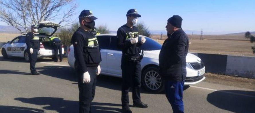 პოლიცია მარნეულსა და ბოლნისში საზოგადოებრივი წესრიგის დაცვას და საგანგებო რეჟიმის აღსრულებას უზრუნველყოფს