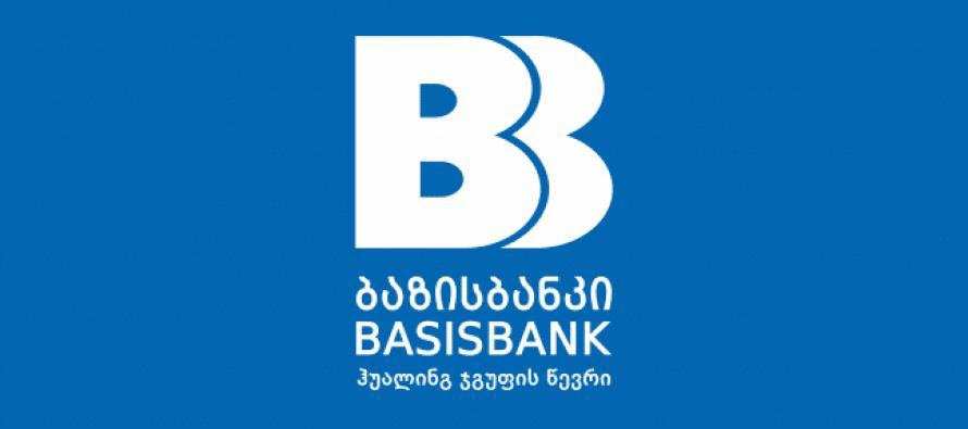 """""""ბაზისბანკი"""": საშეღავათო პერიოდი ვრცელდება სესხის ძირ თანხას და ასევე პროცენტზე"""