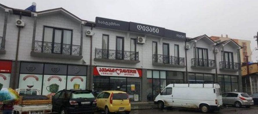 ხობის სასტუმროს მეპატრონე მზადაა შენობა საკარანტინო ზონად დათმოს