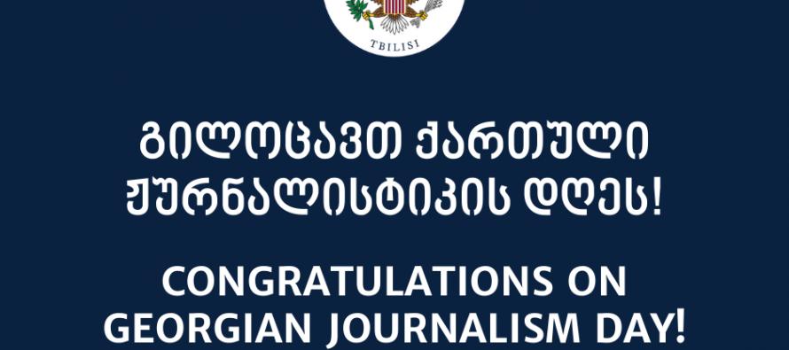 აშშ საელჩო ქართველ ჟურნალისტებს ჟურნალისტიკის დღეს ულოცავს