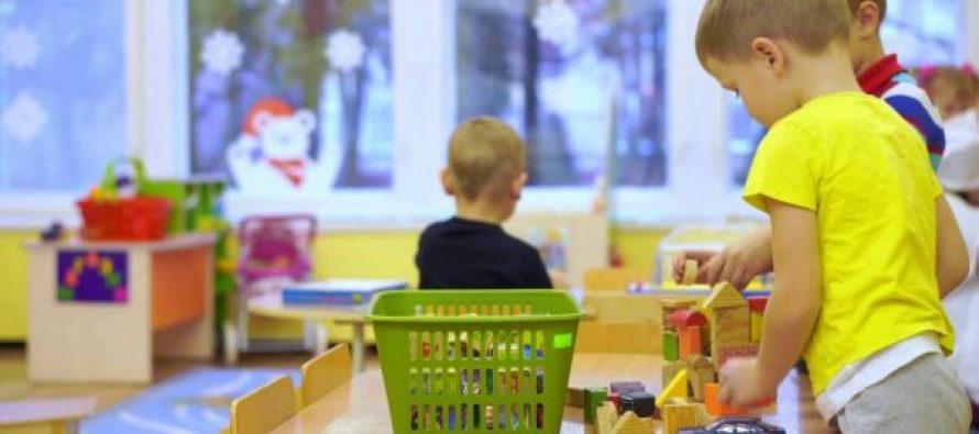 საბავშვო ბაგა-ბაღების სარეზერვო სიაში ბავშვების მოსახვედრად განაცხადების მიღება დღეიდან დაიწყება