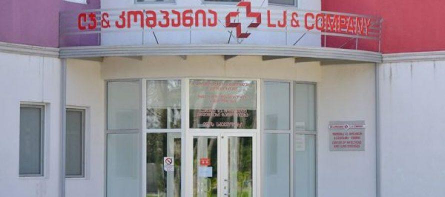 ქუთაისის ინფექციურ საავადმყოფოში კიდევ სამი პაციენტი გამოჯანმრთელდა