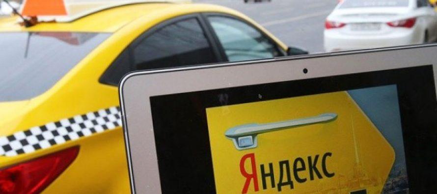 Yandex Taxi-ს წარმომადგენლობამ დაადასტურა, რომ კომპანია მომხმარებლების მგზავრობის შესახებ რუსულ სამართალდამცველ ორგანოებს აწვდიდა ინფორმაციას