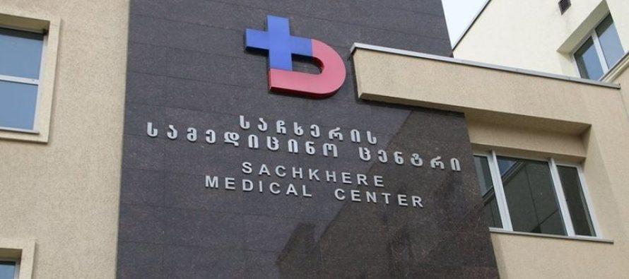 საჩხერის სამედიცინო ცენტრის 50 მედიკოსს კორონავირუსი არ დაუდასტურდა