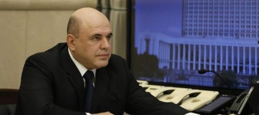 რუსეთის პრემიერ-მინისტრს კორონავირუსი დაუდგინდა