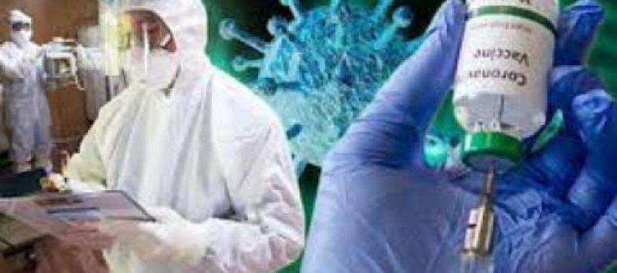 საქართველოში კორონავირუსის 1-თი ახალი შემთხვევა დაფიქსირდა, 11 პაციენტი კი გამოჯანმრთელდა