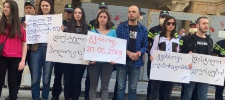 """""""შეცვალეს"""" აქტივისტებმა პარლამენტში პრემიერ-მინისტრის მისვლა გააპროტესტეს"""