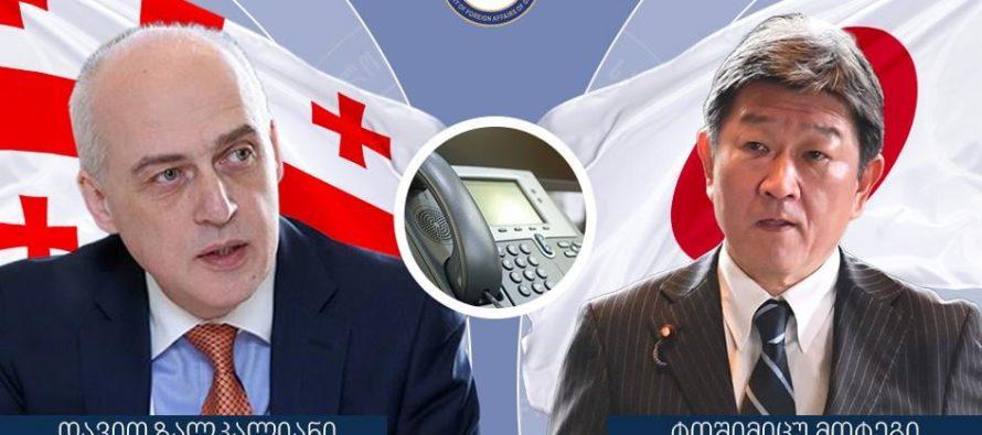 21 მაისს, გაიმართა საქართველოს საგარეო საქმეთა მინისტრის დავით ზალკალიანის სატელეფონო საუბარი იაპონელ კოლეგა ტოშიმიცუ მოტეგისთან