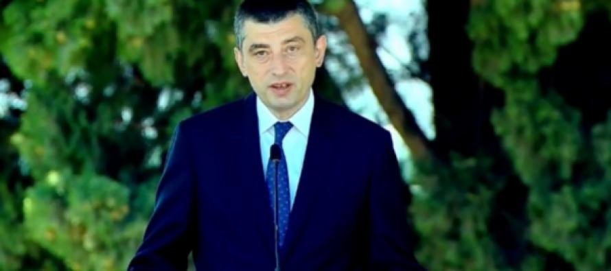 პრემიერ-მინისტრმა ბავშვებს ბავშვთა დაცვის საერთაშორისო დღე მიულოცა