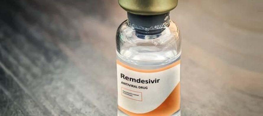 """აშშ-ის სურსათისა და მედიკამენტების ადმინისტრაციამ Gilead-ს კორონავირუსის სამკურნალოდ """"რემდესივირის"""" გამოყენების ნებართვა გასცა"""