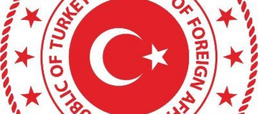 საქართველოში თურქეთის საელჩო თურქეთში სამკურნალოდ წასვლის მსურველი საქართველოს მოქალაქეების საყურადღებოდ ინფორმაციას ავრცელებს