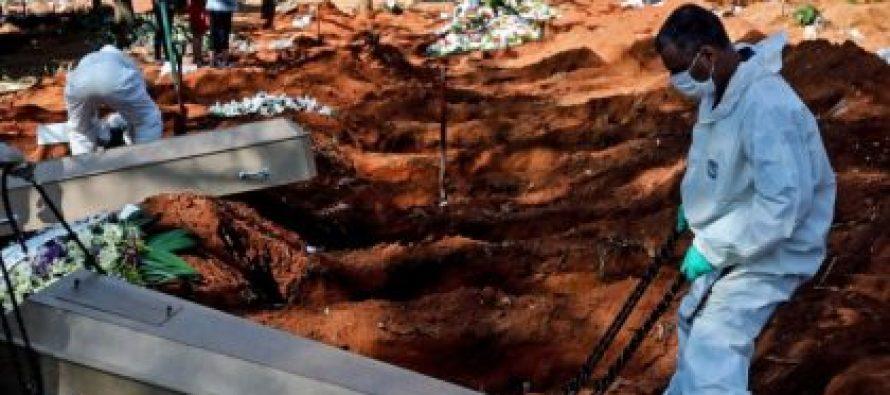 ბრაზილიაში კორონავირუსის 32 091 ახალი შემთხვევა დადასტურდა