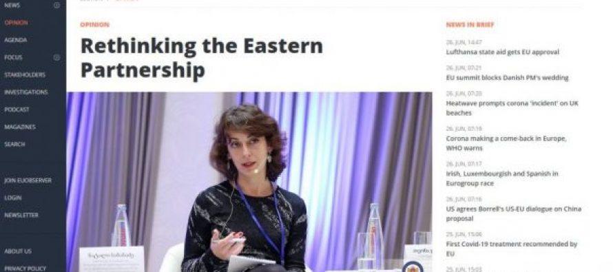 """ნატალი საბანაძე : """"აღმოსავლეთ პარტნიორობამ"""" მნიშვნელოვნად შეამცირა მანძილი პარტნიორებსა და ევროკავშირს შორის, რისი თვალსაჩინო მაგალითი საქართველოა"""