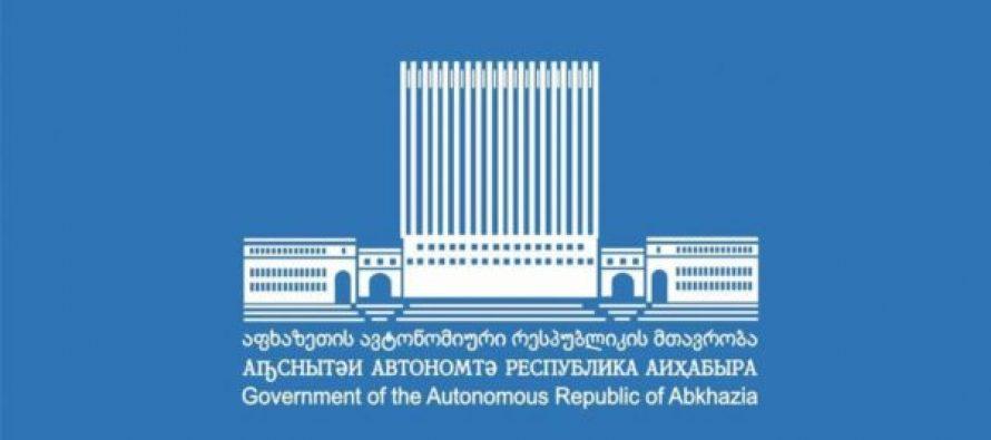 გაეროს ადამიანის უფლებათა საბჭოს 43-ე სესიაზე მიღებულ რეზოლუციასთან  დაკავშირებით აფხაზეთის ავტონომიური რესპუბლიკის მთავრობის გამოხმაურება