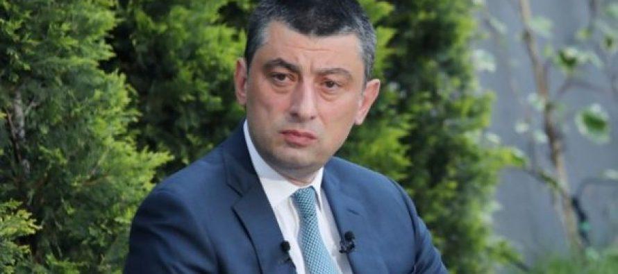 ბულგარეთის რესპუბლიკის პრემიერ-მინისტრი გიორგი გახარიას საქართველოს მთავრობის მეთაურად ხელახალ დანიშვნას ულოცავს