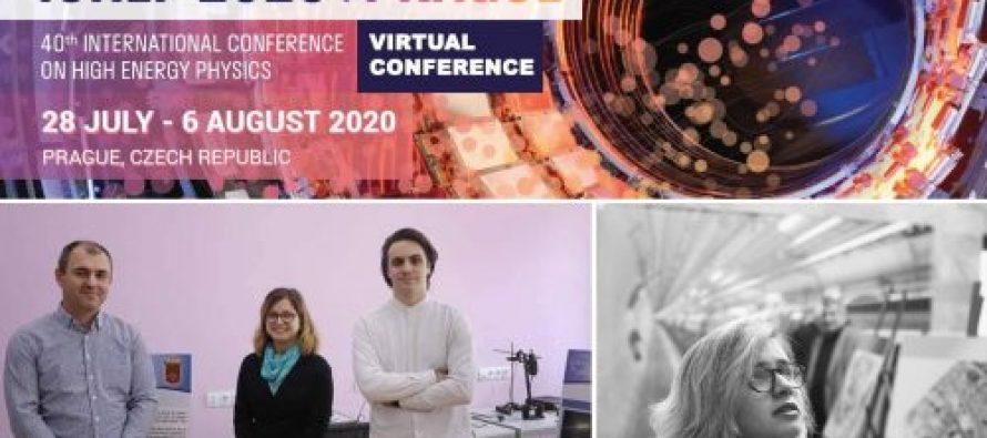 ტექნიკური უნივერსიტეტის ინფორმატიკის ფაკულტეტის სტუდენტები საერთაშორისო კონფერენციაში – ICHEP-2020 მონაწილეობას მიიღებენ