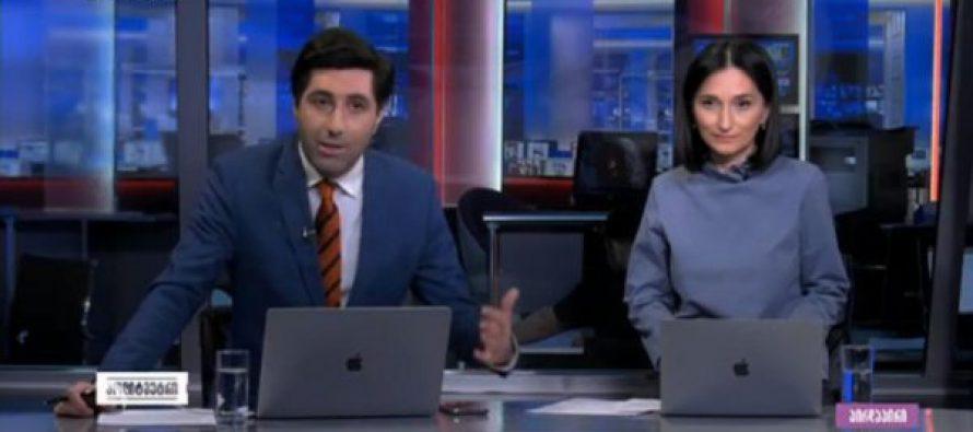 ტელეწამყვანებმა ვახო სანაიამ და ნინო ჟიჟილაშვილთან რამდენიმე სხვა ჟურნალისტთან ერთად ტვ პირველი დატოვეს
