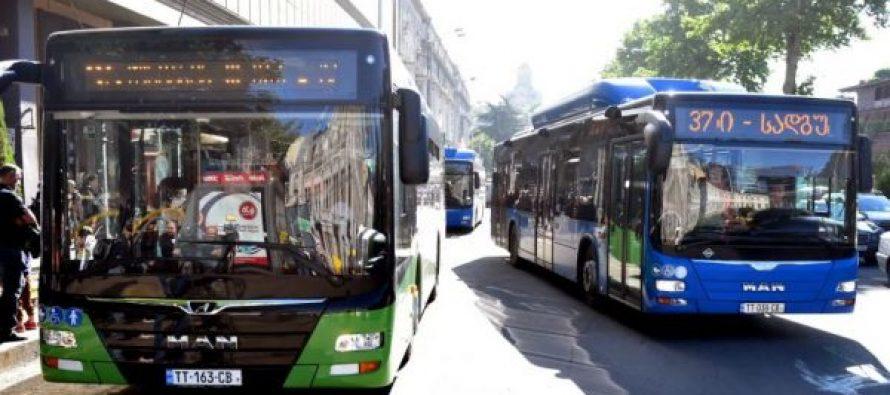 """""""არტ გენის"""" სტუმრებს მუნიციპალური ავტობუსები მოემსახურება"""