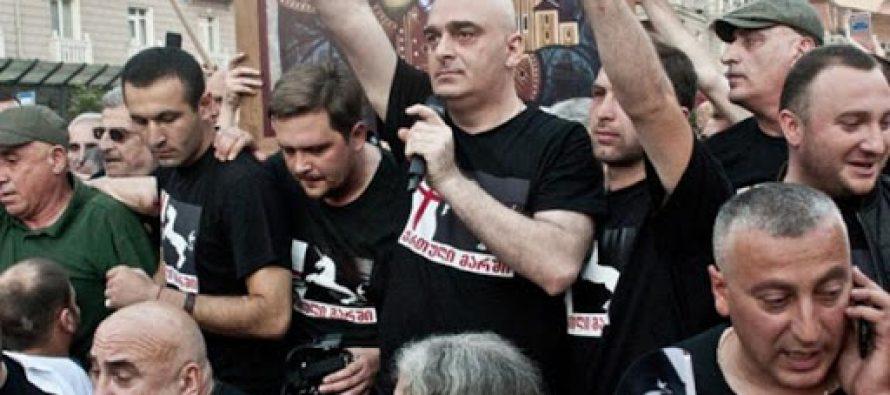 """""""ქართულმა მარშმა"""" პოლიტიკური პარტია დააარსა"""