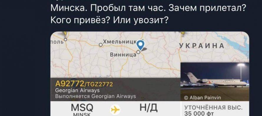 მინსკში დღეს საქართველოს ხელისუფლების კუთვნილი თვითმფრინავი ჩაფრინდა