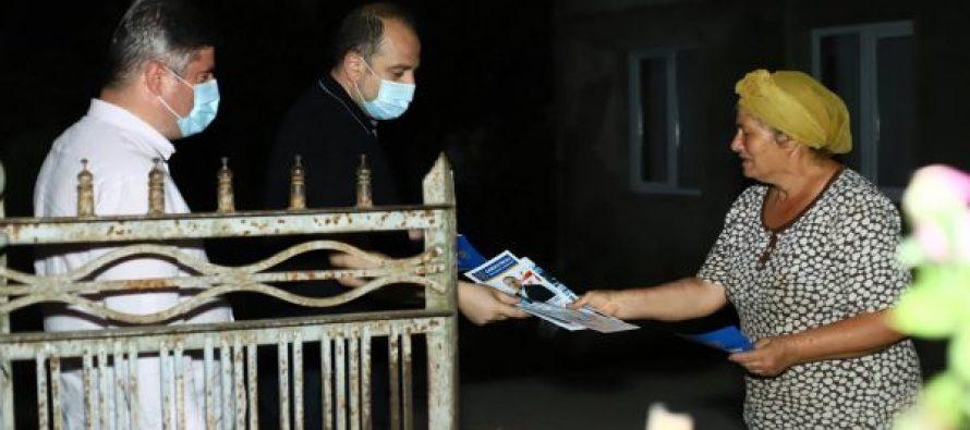 ირაკლი ჩიქოვანი მოსახლეობას კარდაკარის პრინციპით ხვდება