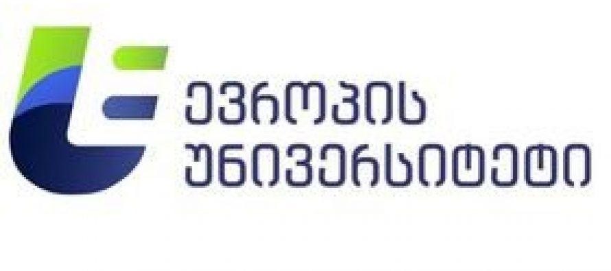 """""""ევროპის უნივერსიტეტის"""" სამი სტუდენტი სწავლას პოლონეთსა და ბულგარეთში გააგრძელებს"""