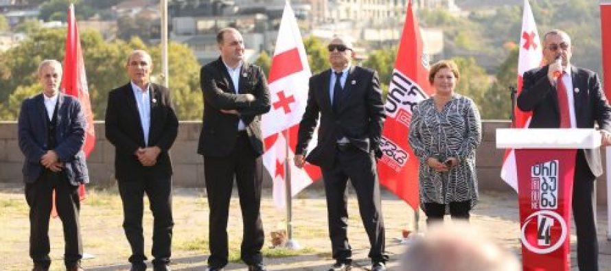 """პოლიტიკური მოძრაობა """"დავით ჭიჭინაძე – ტრიბუნას """" ლიდერმა დღეს თბილისში პარტიის მაჟორიტარობის კანდიდატები წარადგინა"""