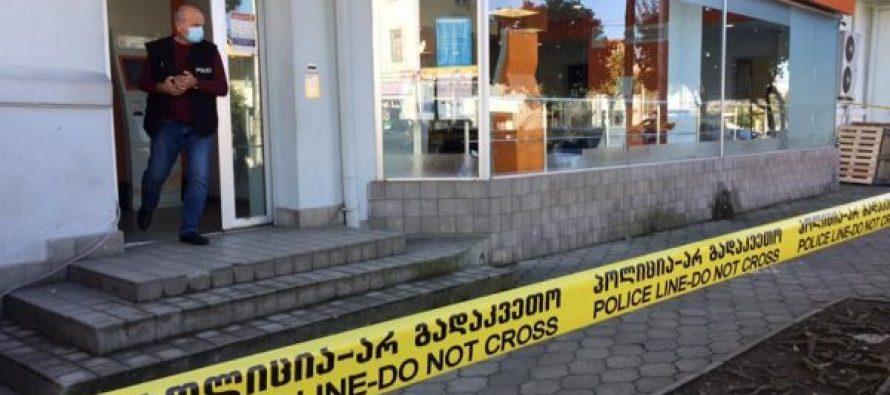 ქობულეთში, კომპანია DDG-ის ინკასატორი დააყაჩაღეს