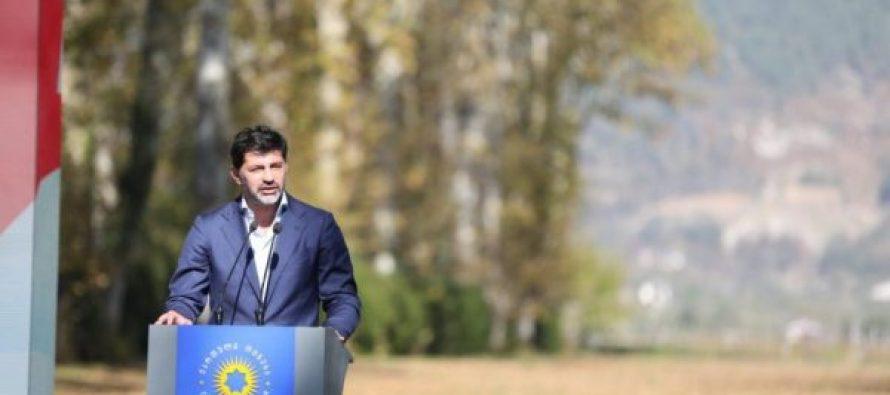"""კახა კალაძე – """"ქართული ოცნებისთვის"""" თითოეული ქალაქი, თითოეული რეგიონი განსაკუთრებულია და ყველა მათგანის განვითარება თანაბრად პრიორიტეტულია"""