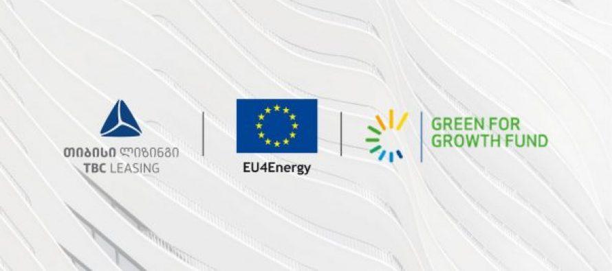 GGF და თიბისი ლიზინგი, საქართველოში, ენერგოეფექტური პროექტების ადგილობრივ ვალუტაში დაფინანსების ხელმისაწვდომობას აფართოვებენ