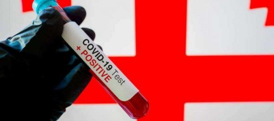 საქართველოში კორონავირუსის 4 673 ახალი შემთხვევა გამოვლინდა, გამოჯანმრთელდა 3 893 პაციენტი
