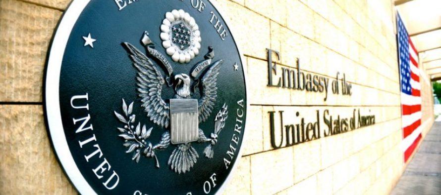 აშშ-ს საელჩო: იუსტიციის უმაღლესი საბჭოს ვაკანტური პოზიციების შევსება ჩრდილქვეშ მოხდა