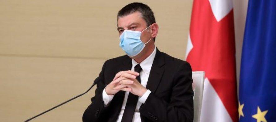 შვეიცარიის პრეზიდენტი გიორგი გახარიას თანამდებობაზე ხელახალ დანიშვნას ულოცავს