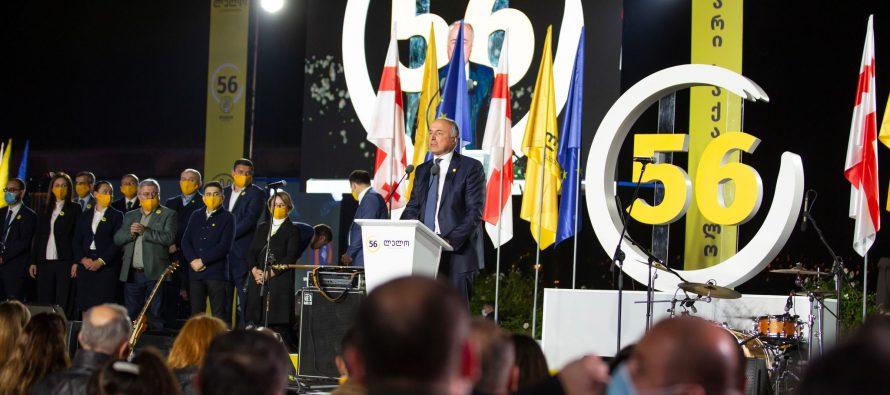 """ბადრი ჯაფარიძე: ქვეყნისათვის სასიცოცხლოდ აუცილებელ ცვლილებას მოიტანს """"ლელო"""""""
