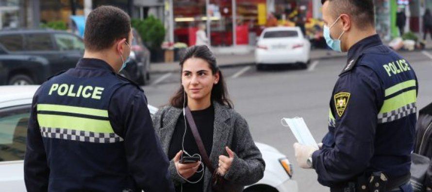 საპატრულო პოლიცია კორონავირუსის გავრცელების წინააღმდეგ მოქმედი წესებისა და რეკომენდაციების აღსრულების მიზნით აქტიურ მონიტორინგს აგრძელებს
